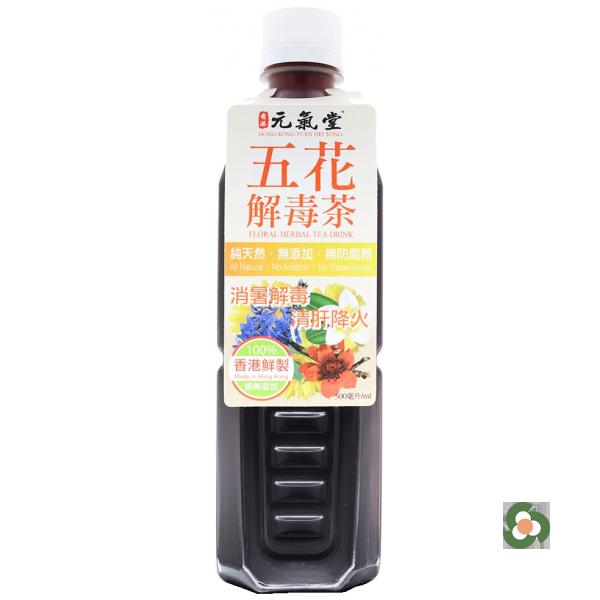 元氣堂五花解毒茶500ml