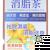 元氣堂祛濕消脂茶500ml