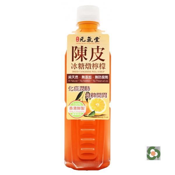 元氣堂陳皮冰糖燉檸檬500ml