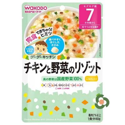 和光堂 gu-gu-餐廳雞肉蔬菜粥80g(7個月以上)