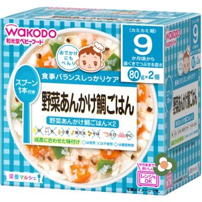 和光堂 寶寶營養屋蔬菜鯛魚甜口飯80g x 2(9個月以上)