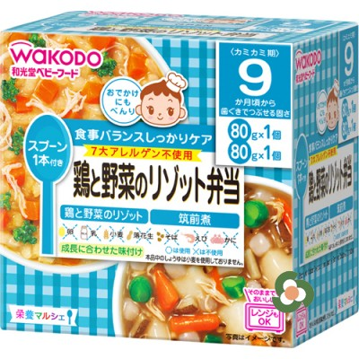 和光堂 寶寶營養屋雞肉蔬菜便當80g x 2(9個月以上)