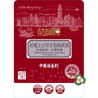 榮師傅粉葛土茯苓赤小豆扁豆甘筍豬展湯350ml