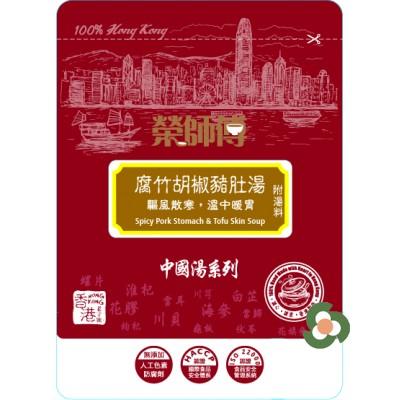 榮師傅腐竹胡椒豬肚湯(附湯料)350ml