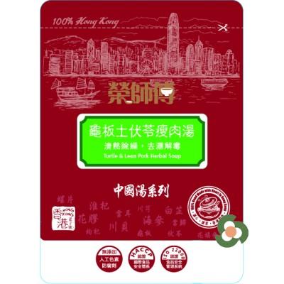 榮師傅龜板土茯苓瘦肉湯350ml