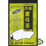 黑金傳奇-黑糖薑母茶二合一 (480g)