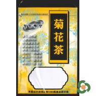 黑金傳奇-蜂蜜菊花茶 (480g)