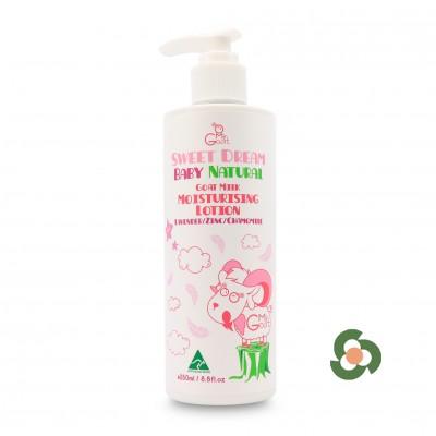 天然嬰幼兒山羊奶修復乳液 (薰衣草& 洋甘菊) 250ML