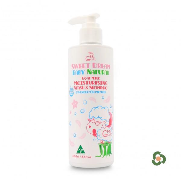 天然嬰幼兒山羊奶2合1洗髮沐浴露 (薰衣草 & 洋甘菊) 250ML