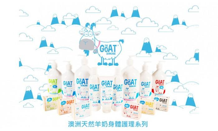 The Goat skincare