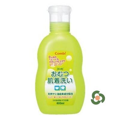 Combi 康貝尿布內衣洗衣液瓶裝 800ml