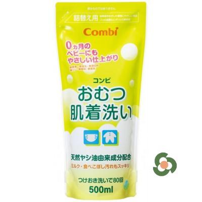 Combi 康貝嬰兒衣物洗衣液補充裝 500ml