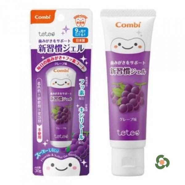 Combi 康貝teteo嬰兒幼兒牙膏(提子味)