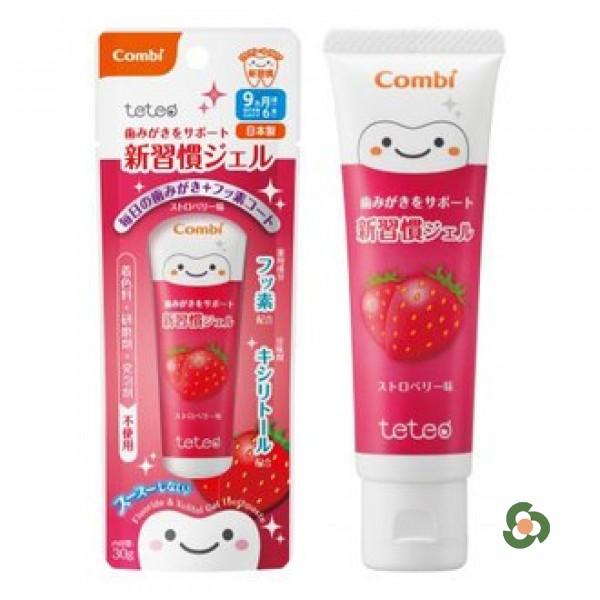 Combi 康貝teteo嬰兒幼兒牙膏(草莓味)