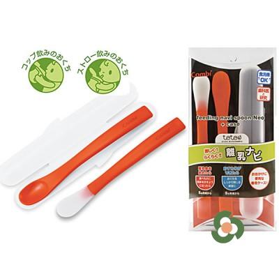 Combi 康貝teteo 1+2+3階段勺子套裝  1-3段訓練勺套裝  3個勺套裝