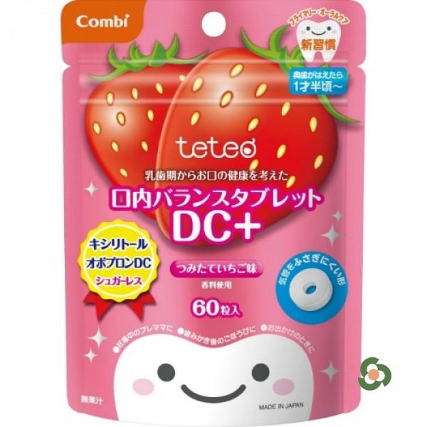 Combi teteo 護牙糖粒(草莓) 60粒