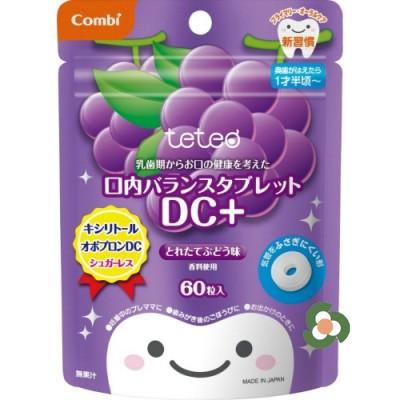 Combi teteo 護牙糖粒(提子) 60粒