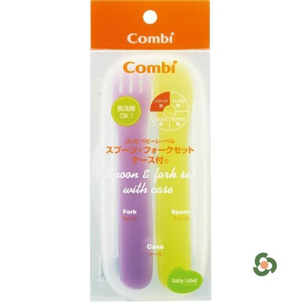 Combi  嬰兒叉匙套裝連盒