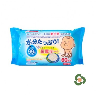 Kids & Mama 純水99%超厚手濕巾60片 Blue