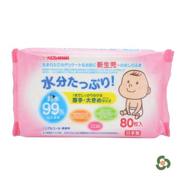 Kids & Mama 純水99%厚手濕巾80片 Red