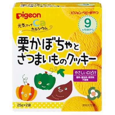 Pigeon 栗子南瓜甘薯小甜餅乾(9個月以上)