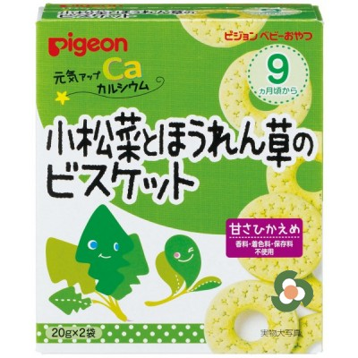 Pigeon 高鈣小松菜和菠菜餅乾(9個月以上)