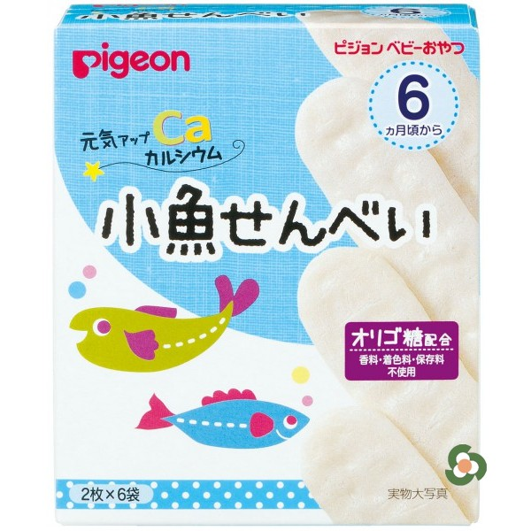 Pigeon 高鈣小魚米餅(6個月以上)