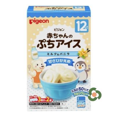 Pigeon 蛋糕方塊 牛奶香草味(12個月以上)