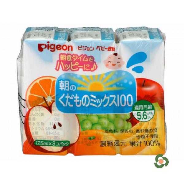 Pigeon 清晨的混合水果汁