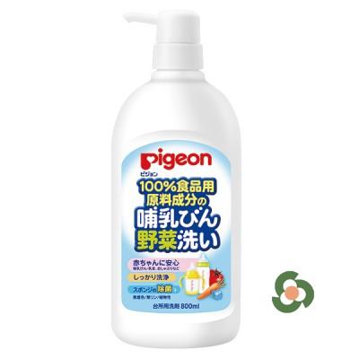 Pigeon 奶瓶清潔液 瓶裝