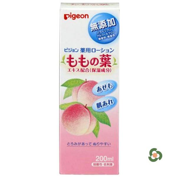 Pigeon 藥用乳液 桃葉200ml