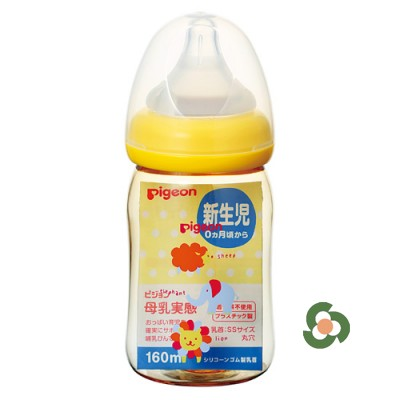 Pigeon PPSU闊口奶瓶160ml (動物款)