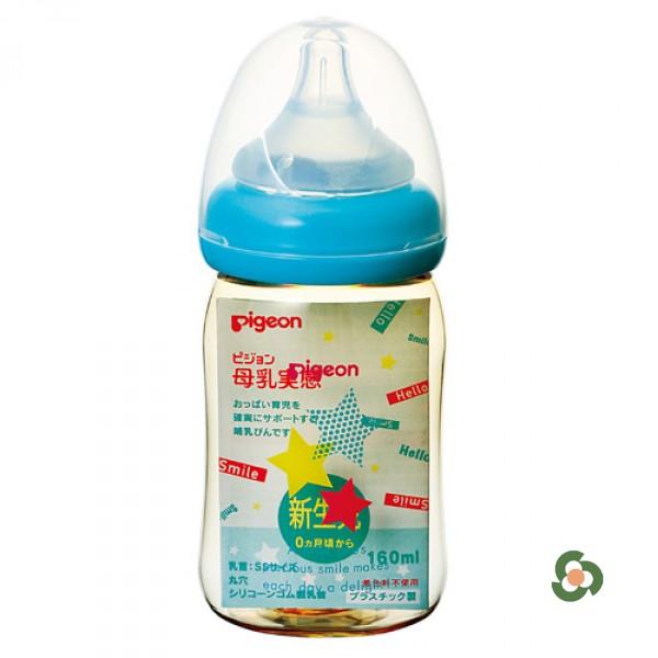 Pigeon PPSU闊口奶瓶160ml (星星款)