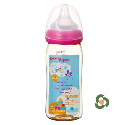 Pigeon PPSU闊口奶瓶240ml (玩具款)