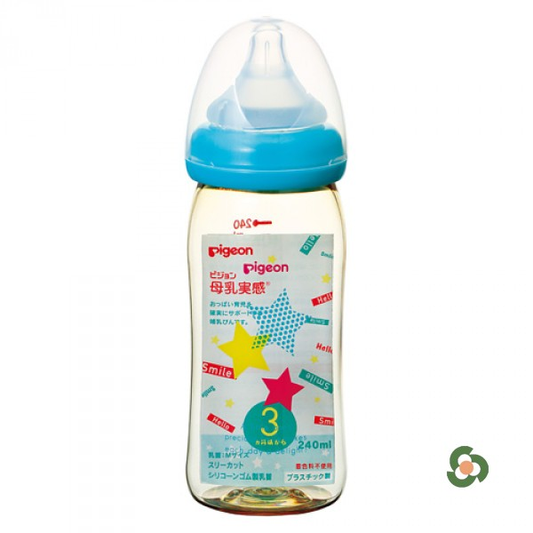 Pigeon PPSU闊口奶瓶240ml (星星款)