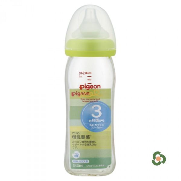 Pigeon 耐熱玻璃奶瓶240ml (淺緑色)