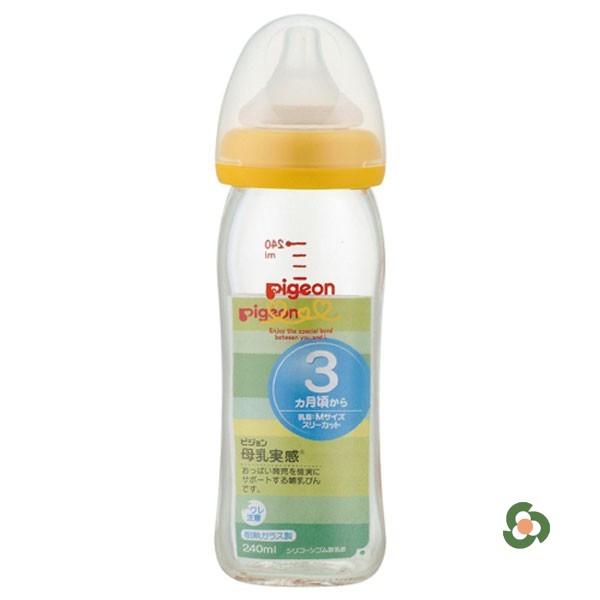 Pigeon 耐熱玻璃奶瓶240ml (橘黃色)