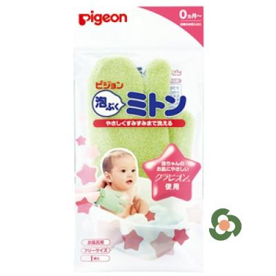 Pigeon 嬰兒沐浴手套