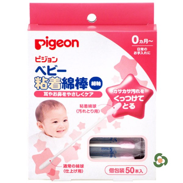 Pigeon 粘著性棉花棒/細軸
