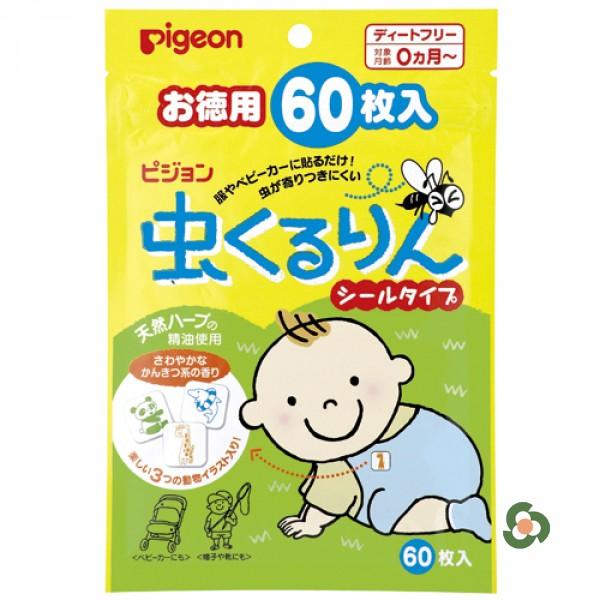 Pigeon 驅蚊貼 (60片入)